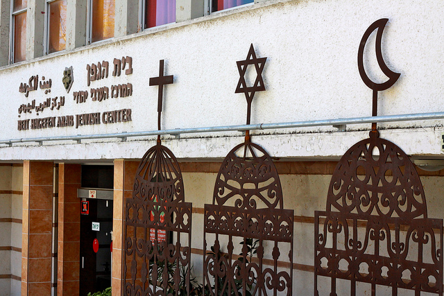 Haifa Cultural Center Builds Community Among Arabs and Jews