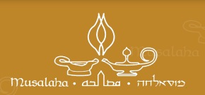 20140725fr-musalaha-israel-palestine-israeli-palestinian-christian-arab-muslim-jew-islam-reconciliation